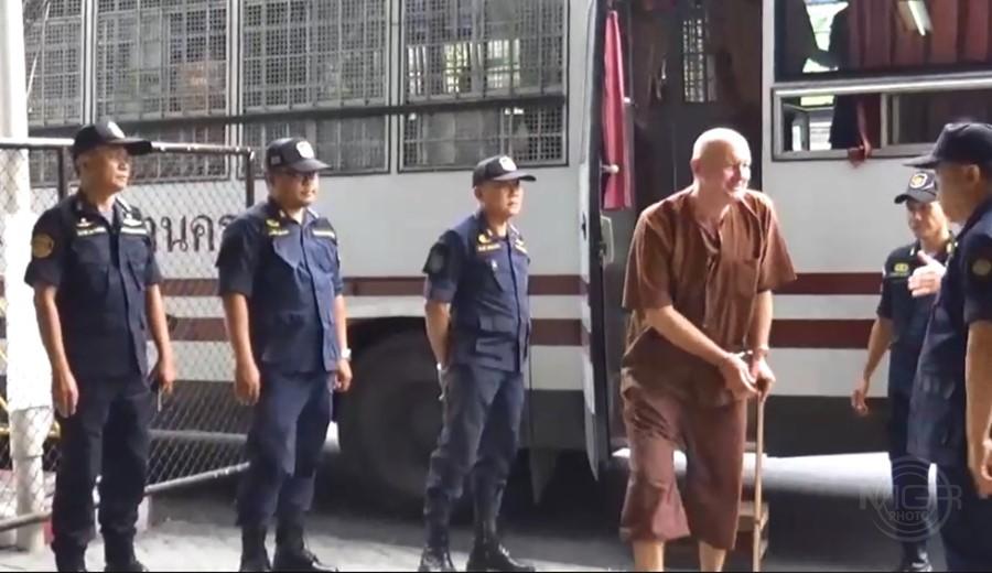 คุก 20 ปี ฝรั่งซื้อที่ดินชลบุรีฟอกเงินค้ากัญชาจากเนเธอร์แลนด์ 300 ล้าน เมียชาวไทยจำคุก 7 ปี 4 เดือน