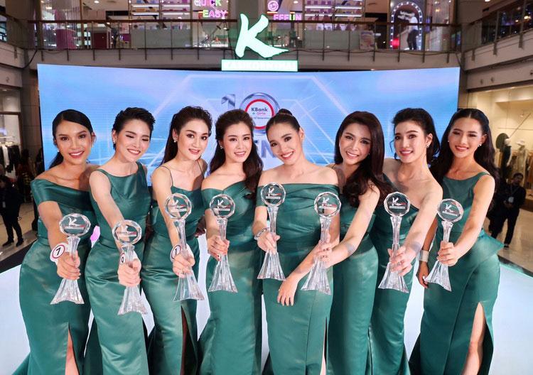 """8 สาวงามมากความสามารถ! คว้าสุดยอดแบรนด์แอมบาสเดอร์ """"KBank e-Girls Generation X"""""""