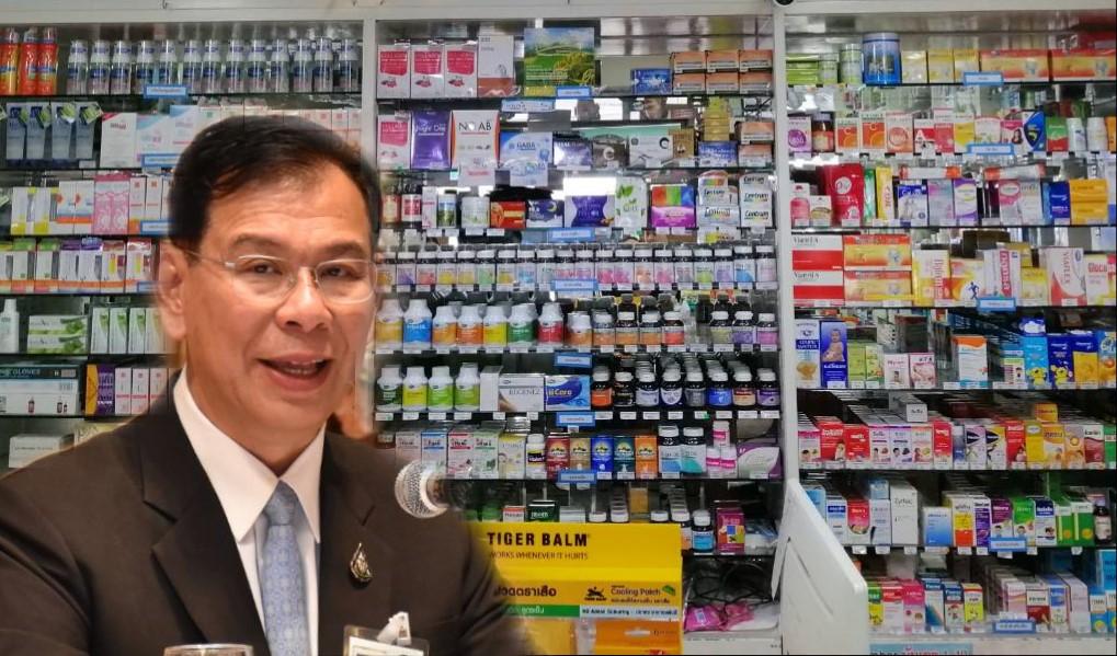 จ่อใช้งบเหลือจ่าย 150 ล้าน ให้ผู้ป่วยรับยาที่ร้านขายยา เริ่ม 1 ต.ค.นี้