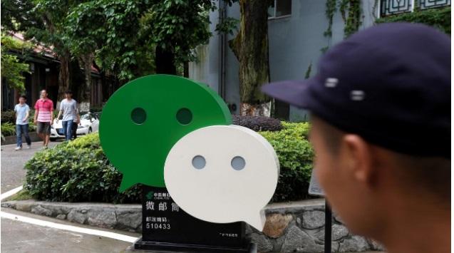 "Tencent เปิดตัว ""WeChat เพื่อพลขับ"" สำหรับใช้ในรถ"