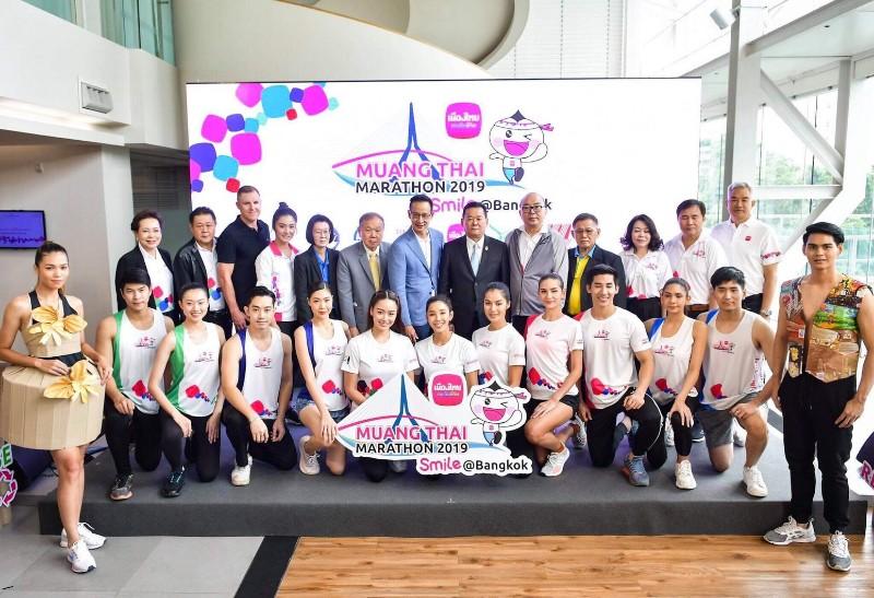 วิ่ง 'เมืองไทยมาราธอน 2019' จัด 2 สนามเพื่อคนรักสุขภาพ