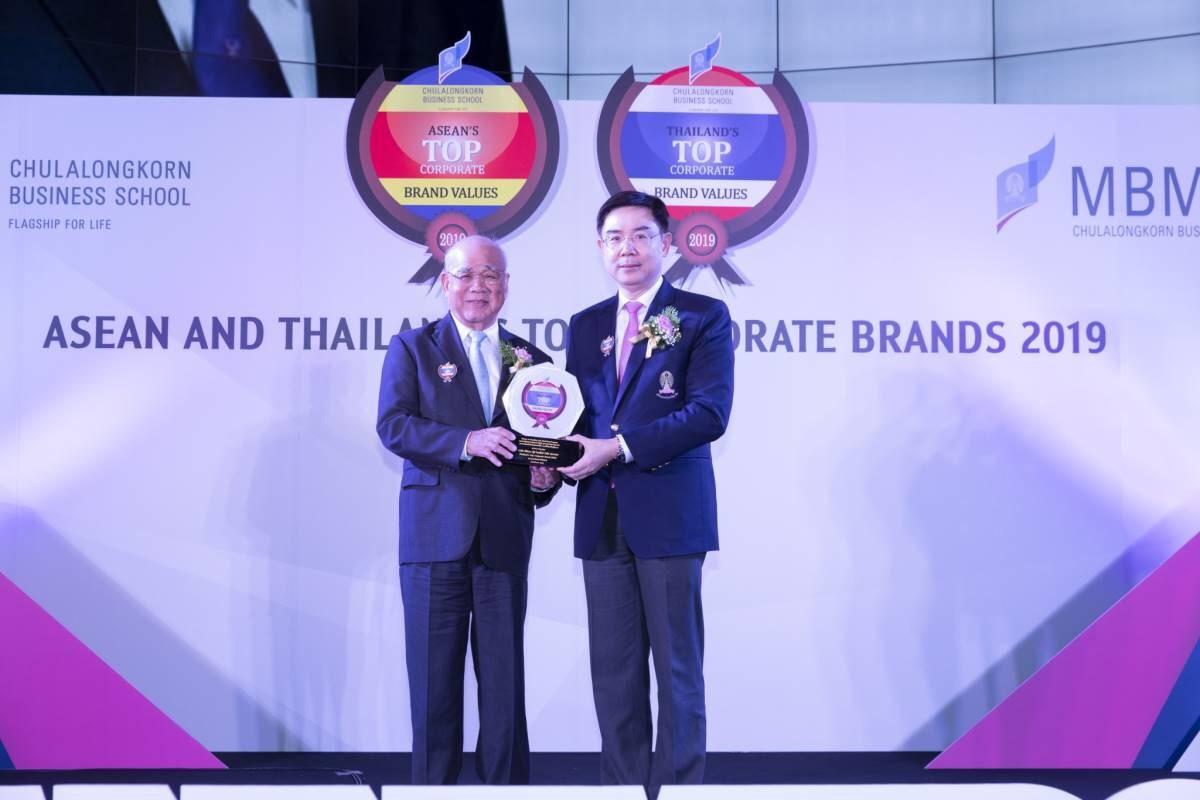 บีทีเอส คว้ารางวัลเกียรติยศ Thailand's Top Corporate Brand 2019 หมวดธุรกิจขนส่งและโลจิสติกส์