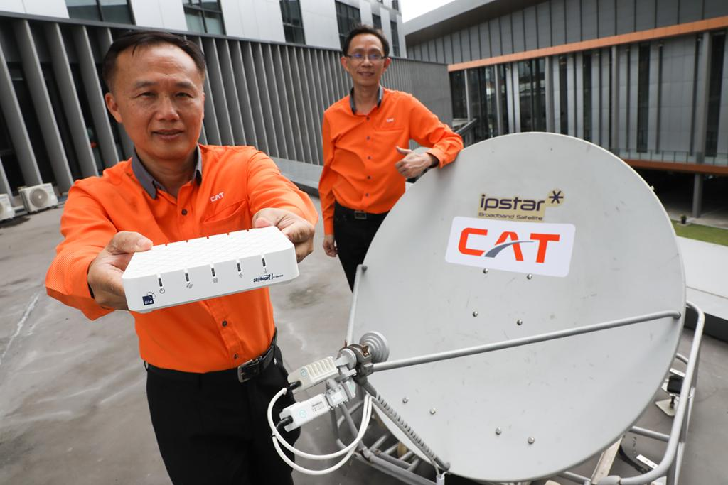 CAT รุกตลาดบรอดแบนด์ผ่านดาวเทียม อุดช่องว่างพื้นที่เข้าไม่ถึงไฟเบอร์