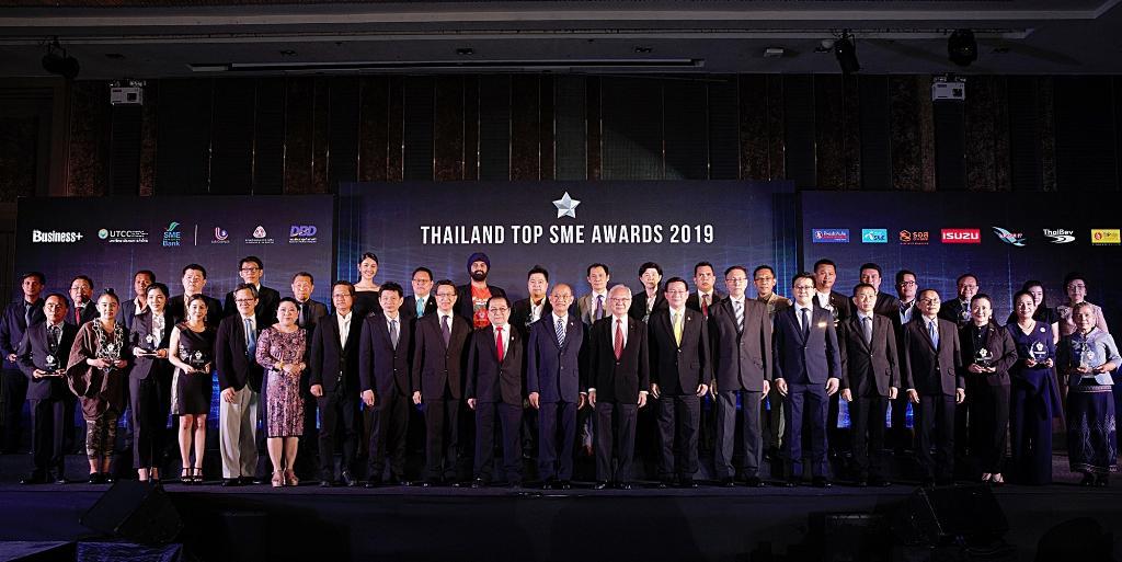 """เออาร์ไอพี ร่วม ม.หอการค้าไทย มอบรางวัล """"THAILAND TOP SME AWARDS 2019"""""""