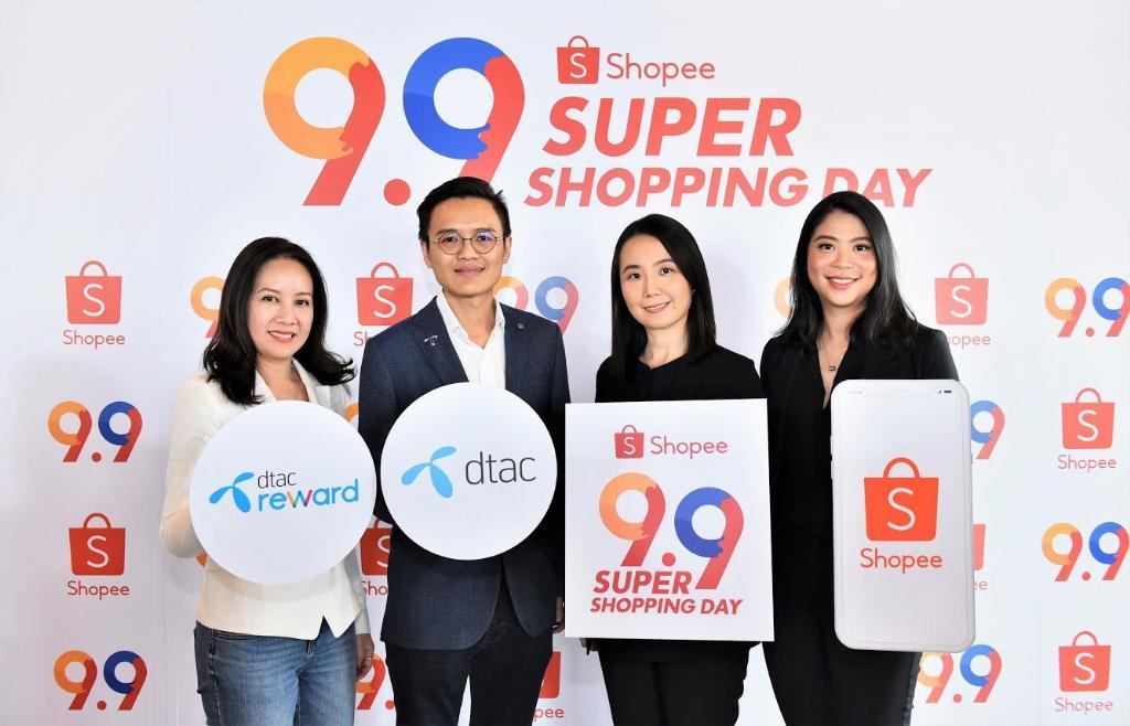 ดีแทค จับมือช้อปปี้ ให้ลูกค้าใช้งานแอปฟรีช่วง '9.9 Super Shopping Day'