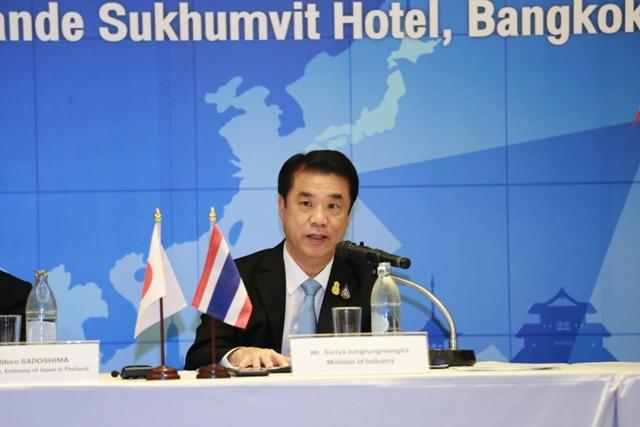 """เอสเอ็มอี-สตาร์ทอัพญี่ปุ่นเล็งย้ายฐานมาไทย""""สุริยะ""""จ่อดึงลงทุนปลายก.ย.นี้"""