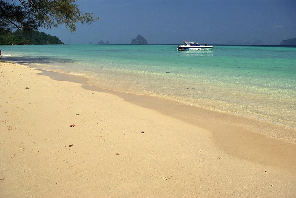 เกาะกระดาน อุทยานแห่งชาติหาดเจ้าไหม