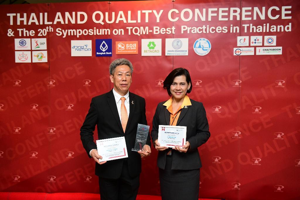 ธอส.คว้า 2 รางวัล TQM-Best Practices
