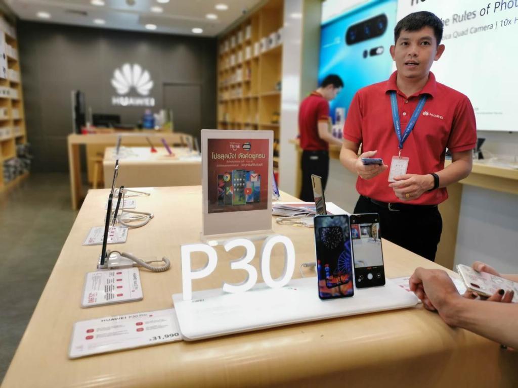 "Google ฟันธง ""Huawei Mate 30"" เปิดตัวพร้อมแอป Google ไม่ได้!!"