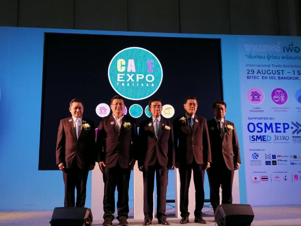 """สสว.จับมือ พันธมิตร หนุนสังคมผู้สูงอายุ   จัดงาน """"CARE EXPO Thailand 2019"""" ครั้งแรก คาดเงินสะพัดกว่า 200 ล้านบาท"""
