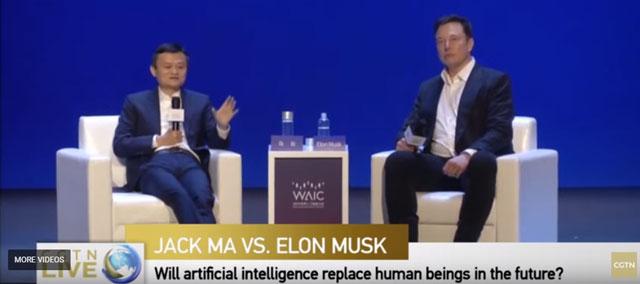 หม่า และ มัสก์ สองผู้นำโลกยุค ประชุมเห็นแย้งเรื่อง AI แต่ปลายทางเดียวกัน