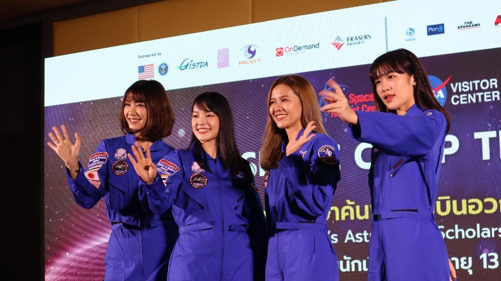 ดึง 4 สายวิทย์ BNK48 ประชาสัมพันธ์ทุนสำรวจอวกาศ