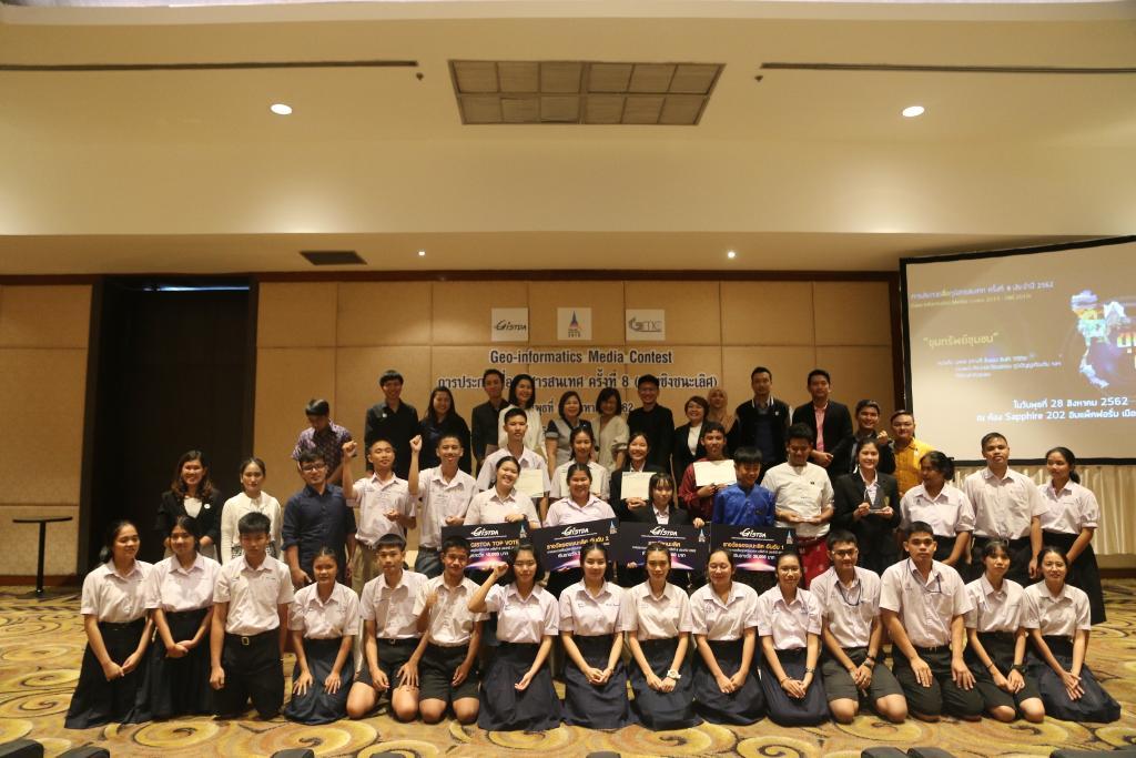 เด็กยุพราชชนะเลิศประกวดสื่อภูมิสารสนเทศ