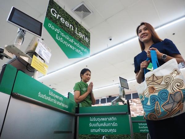 """เทสโก้ โลตัส เข้มข้น No Plastic! เปิดช่องทางชำระเงินรักษ์โลก """"กรีนเลน"""" ก.ย.นี้"""