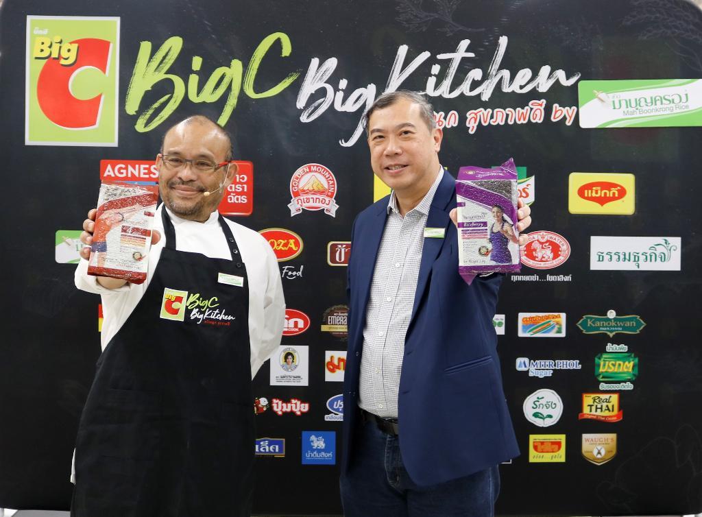 """ข้าวมาบุญครอง จัดกิจกรรม """"Big C Big Kitchen ครัวสนุก สุขภาพดี by ข้าวมาบุญครอง"""" ดึงเชฟระดับแชมป์รังสรรค์เมนูจากข้าวเพื่อสุขภาพ"""