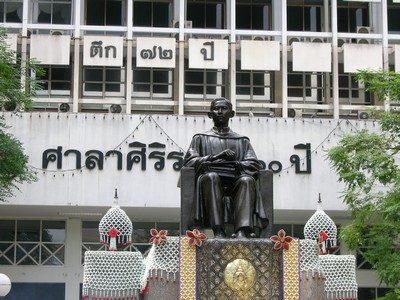 """""""หมอไทย ท่าศิริราช"""" ให้ความรู้  รักษา ฟรี"""
