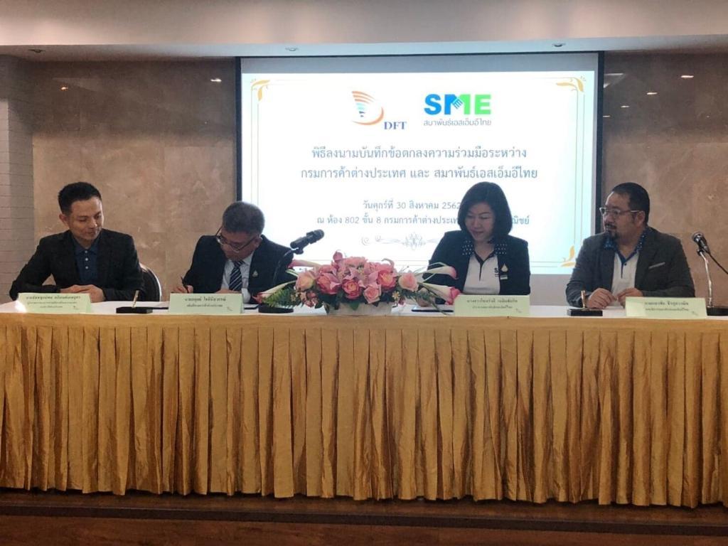 """""""พาณิชย์""""เตรียมใช้เครือข่าย YEN-D นำสินค้า SMEs ขายตลาดอาเซียน"""