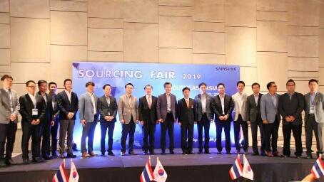 """"""" ไทยซัมซุง อิเลคทรอนิคส์"""" จัดงาน Samsung Sourcing Fair 2019"""