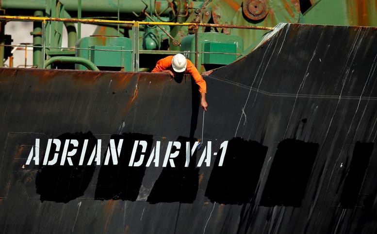 สหรัฐฯ ขึ้นบัญชีดำเรือบรรทุกน้ำมันอิหร่าน-ชี้จ้องขนน้ำมันไปยัง 'ซีเรีย'