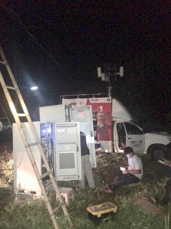 ทรูมูฟ เอช ช่วยผู้ประสบภัย 'โพดุล' เสริมรถโมบายล์ แจกซิมโทรฟรี ดาต้าฟรี พร้อมมอบอาหาร น้ำดื่ม และของใช้จำเป็น