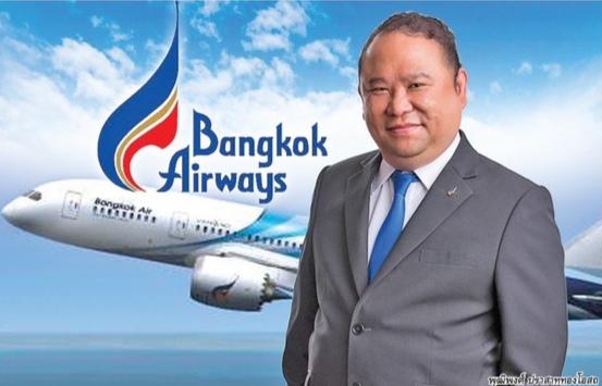 นายพุฒิพงศ์ ปราสาททองโอสถ กรรมการผู้อำนวยการใหญ่ บริษัท การบินกรุงเทพ จำกัด (มหาชน) หรือ BA