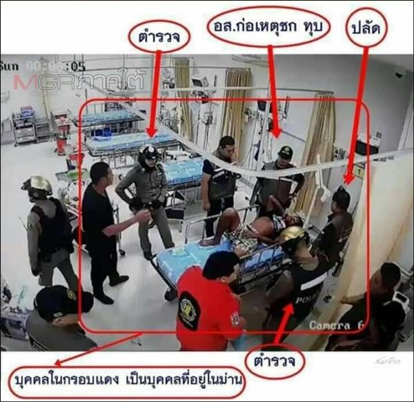 เราเดินไปถึงจุดนี้ได้อย่างไร? ทำไมสังคมปล่อยให้มีการรุมทำร้ายผู้ป่วยในโรงพยาบาล!