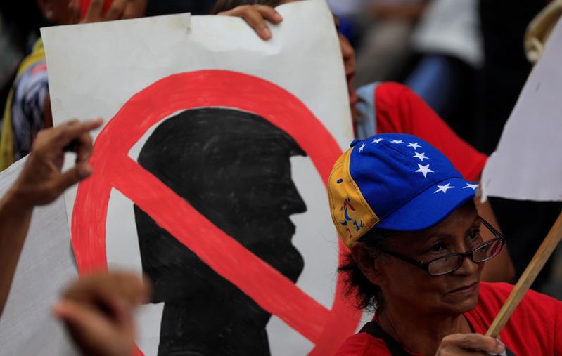 ทูตสหรัฐฯ ยันไม่มีแผน 'ใช้กำลังทหาร' ยุติวิกฤตการเมือง 'เวเนซุเอลา'