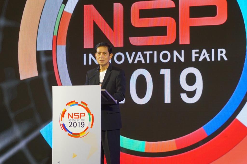 """อุทยานวิทยานวิทยาศาสตร์ภาคเหนือ จัด """"NSP Innovation Fair 2019"""" แสดงผลงานนวัตกรรมยิ่งใหญ่แห่งปี"""