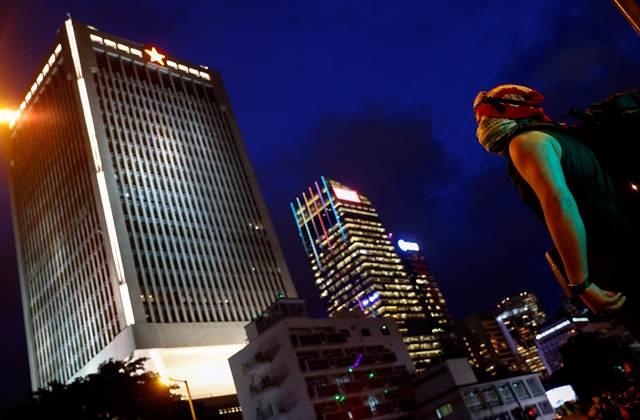 ประท้วงฮ่องกงสัปดาห์ที่ 14 นัดหยุดงานทั่วเกาะสองวัน