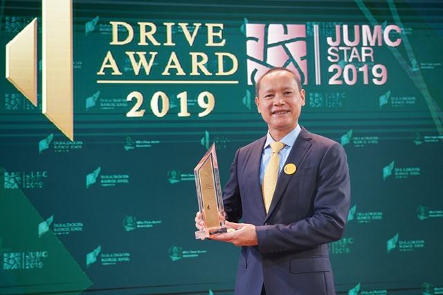 """""""เอสซีจี""""รับรางวัล""""DRIVE AWARD 2019"""" จากสมาคมนิสิตเก่าเอ็มบีเอ จุฬาฯ"""