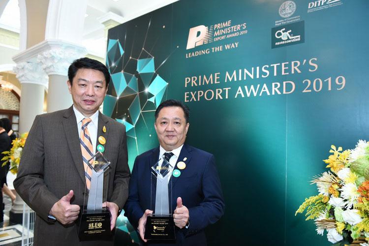 ไทยสมเด็จฯ รับรางวัล PM Award 2019 ประเภทรางวัลธุรกิจบริการยอดเยี่ยม สาขาโลจิสติกส์การค้า