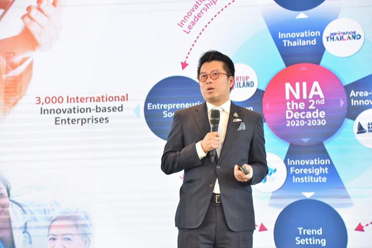 NIA เผยทิศทางการดำเนินงานหลังครบรอบ 10 ปี มุ่งใช้นวัตกรรมเพื่อขับเคลื่อนเศรษฐกิจและสังคม