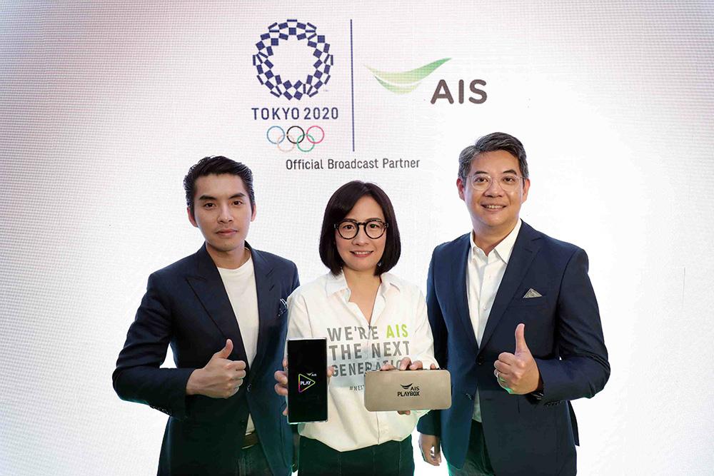"""ยิงสดทุกแมตช์ AIS คว้าสิทธิ์ถ่าย """"โอลิมปิก โตเกียว 2020"""" ผ่านโมบาย-เพย์ ไอพีทีวี-อินเทอร์เน็ต รายเดียวในไทย"""