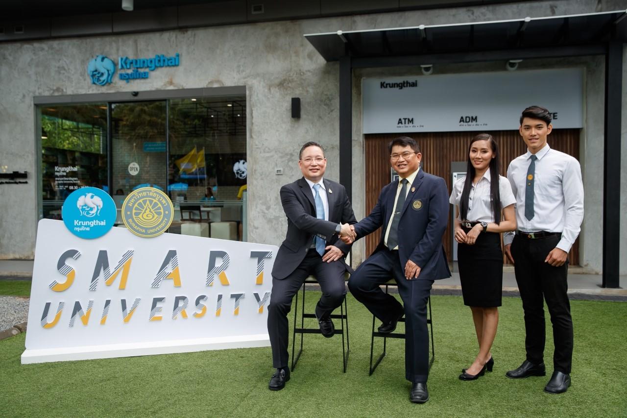 กรุงไทยจับมือ ม.บูรพาพัฒนาสู่ SmartUniversity