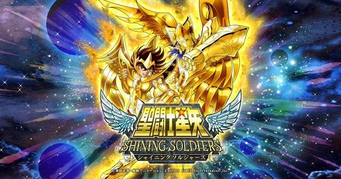 """เซนต์เซย์ยาเปิดเกมใหม่ """"Shining Soldiers"""" ลงสมาร์ตโฟน"""