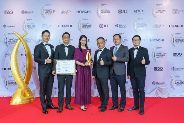 MQDC คว้า 17 รางวัลจาก Thailand Property Awards  โดยเฉพาะรางวัล Special Recognition