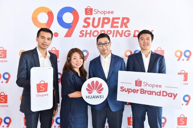 Huawei ส่งแคมเปญพิเศษในช่วง Shopee 9.9 Super Shopping Day พบกับดีลสุดพิเศษจาก วันที่  27  สิงหาคม 2562