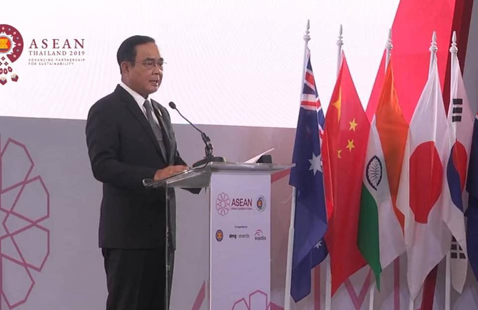 """""""ประยุทธ์"""" เปิดยิ่งใหญ่ ประชุมรัฐมนตรีอาเซียนพลังงาน ครั้งที่ 37"""