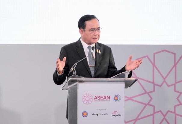 """""""บิ๊กตู่""""เปิดประชุมอาเซียนด้านพลังงานหวังเปลี่ยนผ่านสู่พลังงานแห่งอนาคต"""