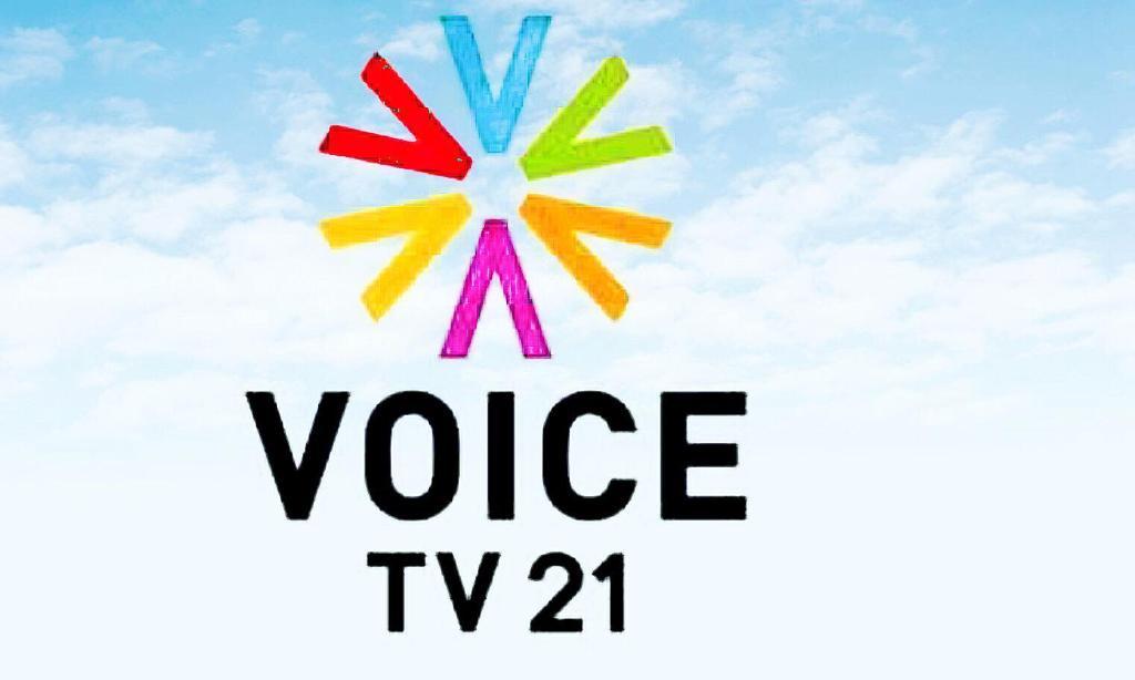 """""""วอยซ์ทีวี""""โผล่ช่อง21เคเบิลทีวี"""