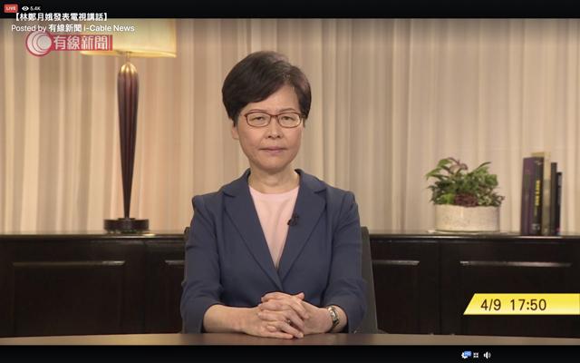 ประท้วงฮ่องกง: แคร์รี่ ลัม ผู้นำฮ่องกง แถลงถอนกฎหมายส่งผู้ร้ายข้ามแดนอย่างเป็นทางการ