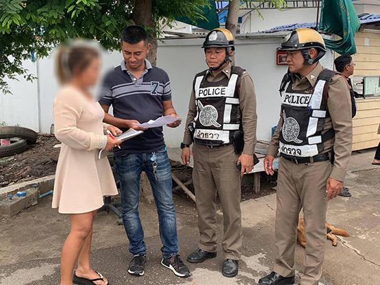 สาวแก็งคอลเซ็นเตอร์ ไทย-จีน จนมุมหลังหนีคดีมาเกือบ 10 ปี