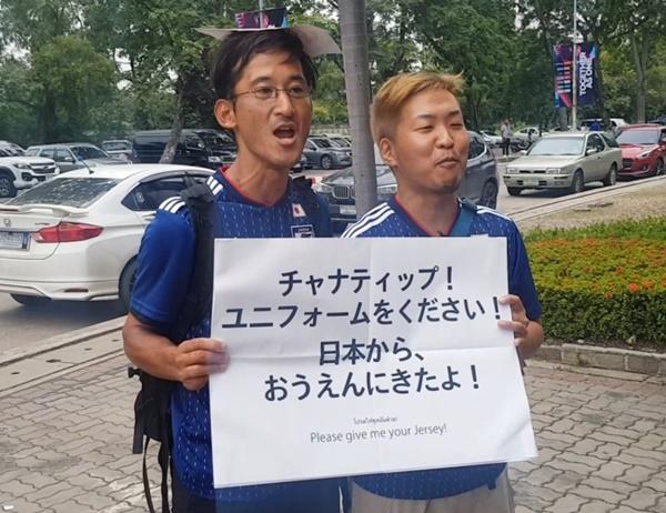 """แฟนบอลญี่ปุ่นเดินทางมาเชียร์ """"ชนาธิป"""" คว่ำ """"เหงียน"""""""