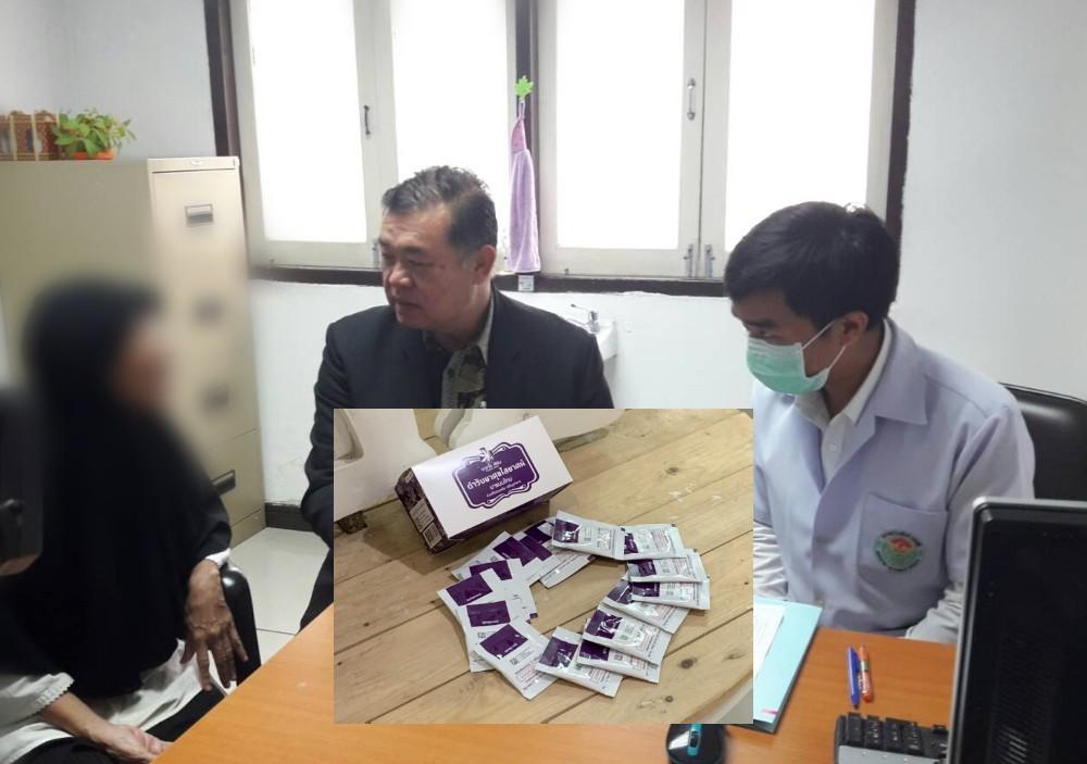 """กรมแผนไทยหารือ อภ.เตรียมส่ง """"ยาศุขไสยาศน์"""" ล็อต 2 พร้อมปรับเกณฑ์การจ่ายยา เพิ่มการเข้าถึง"""