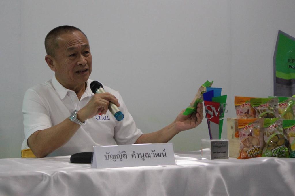 """ซีพี ออลล์ พลิกชีวิตชาวสวน สู่เอสเอ็มอีผลไม้แปรรูปแช่อิ่ม """"เสวย"""" ขายเซเว่นฯ ทั่วไทย"""