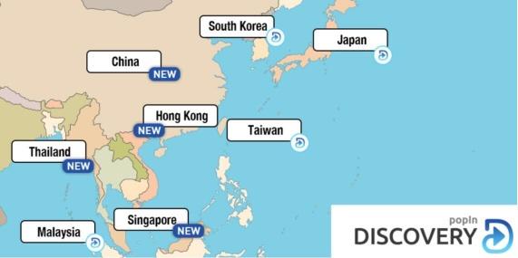 popIn เครือข่ายโฆษณาแบบ Native ads ใหญ่ที่สุดในเอเชีย ประกาศขยายพื้นที่ในการให้บริการไปยังประเทศจีน ประเทศไทย ฮ่องกง และประเทศสิงคโปร์ปลายปี 2019