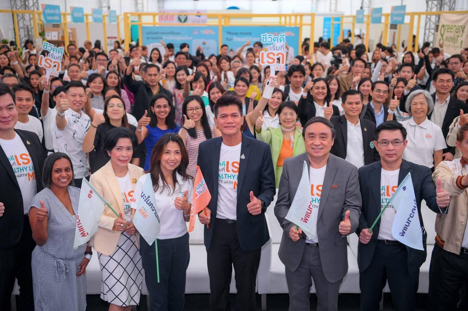 """""""สาธิต"""" ชวนคนไทยสร้างสุขภาพดี เริ่มที่เรา ตั้งเป้าสร้าง """"เทรนใหม่ 18+"""" วัยรุ่นรู้ทันโรคภัย"""