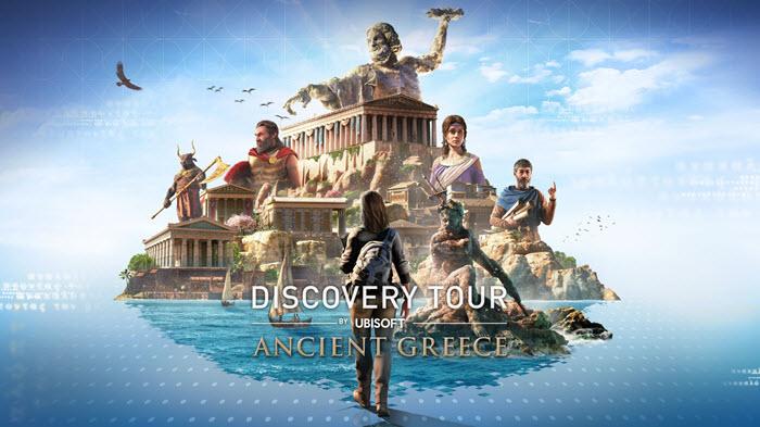 """พาทัวร์อารยธรรมกรีซใน """"Assassin's Creed Odyssey"""" พร้อมให้เล่น 10 ก.ย.นี้"""