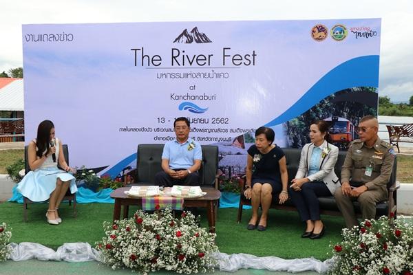 เมืองกาญจน์ เตรียมจัดงาน The River Fest มหกรรมแห่งสายน้ำแคว
