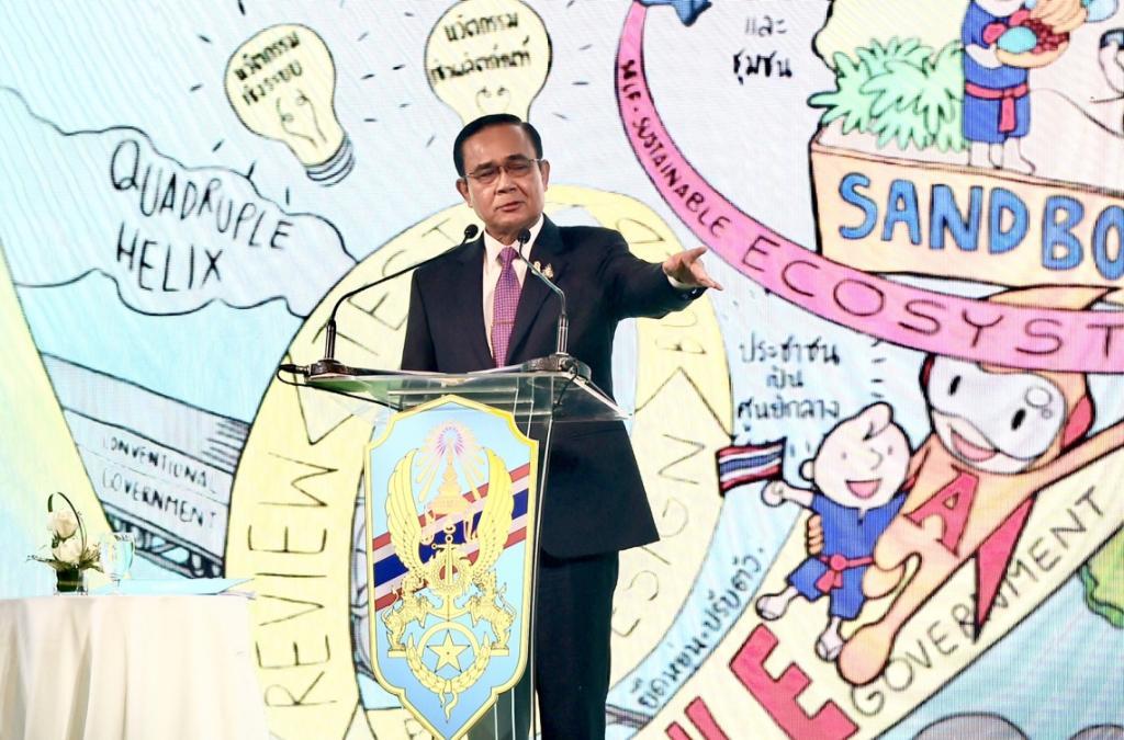 """""""ประยุทธ์"""" ย้ำบทบาทการเป็นประธานอาเซียนของไทย ขับเคลื่อนเศรษฐกิจของอาเซียนให้เติบโตอย่างยั่งยืน"""